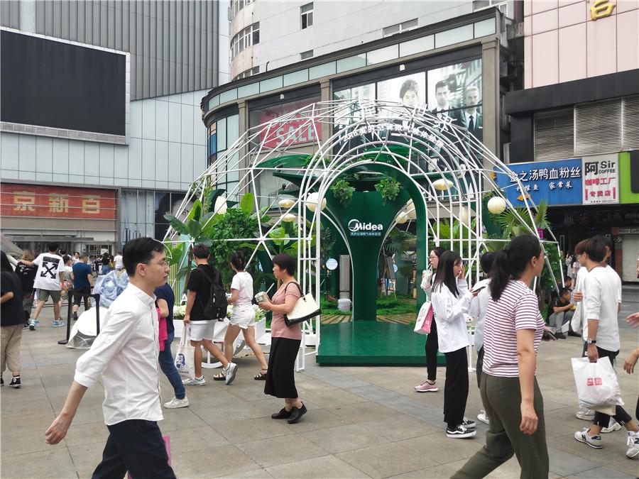 midea品牌——正洪广场活动
