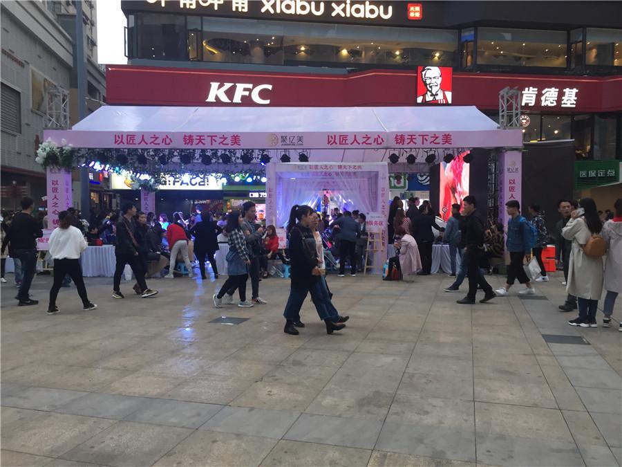 聚亿美化妆品牌——正洪广场活动