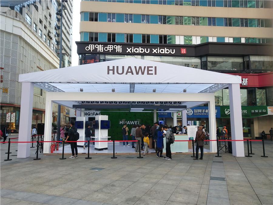 华为手机品牌——正洪广场活动