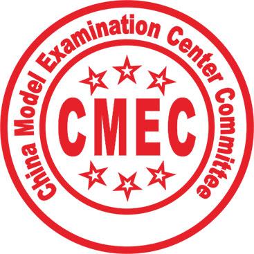 """祝贺""""权威认证,辉煌的人生与众不同""""——CMEC中国模特考级中心总部正式落地南京!"""