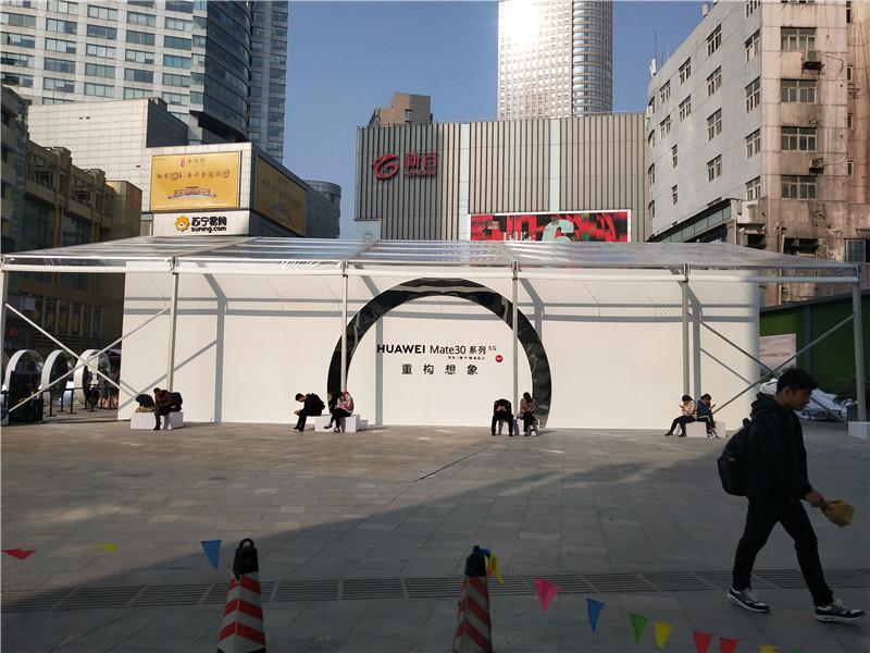 华为mate30手机5G首发南京站11月09-10日正洪广场进行推广!