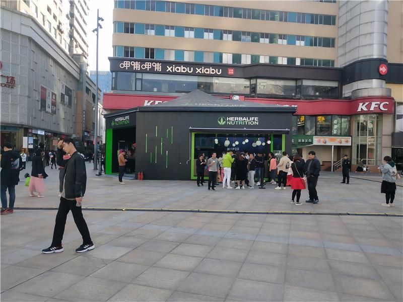 康宝莱全国首发南京站11月14-18日正洪广场进行推广!