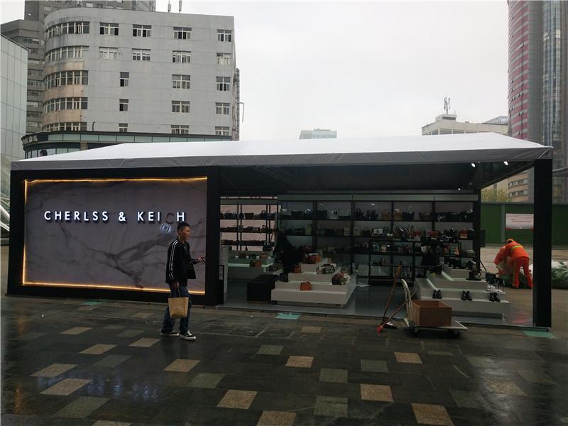 小CK品牌首发南京站巡展11月24-25日正洪广场进行推广!