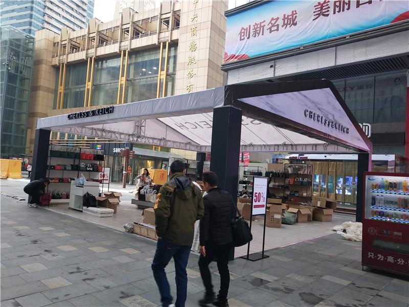小CK品牌全国巡展南京站11月30-12月01日活动