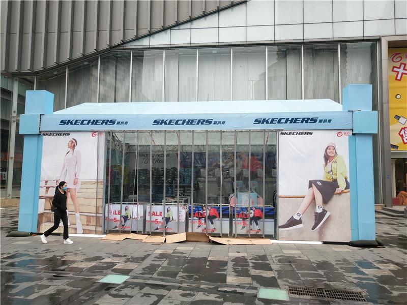 斯凯奇运动品牌全国巡展南京站4月18-19日活动