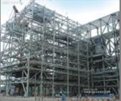 Multi-story Steel Structure Building