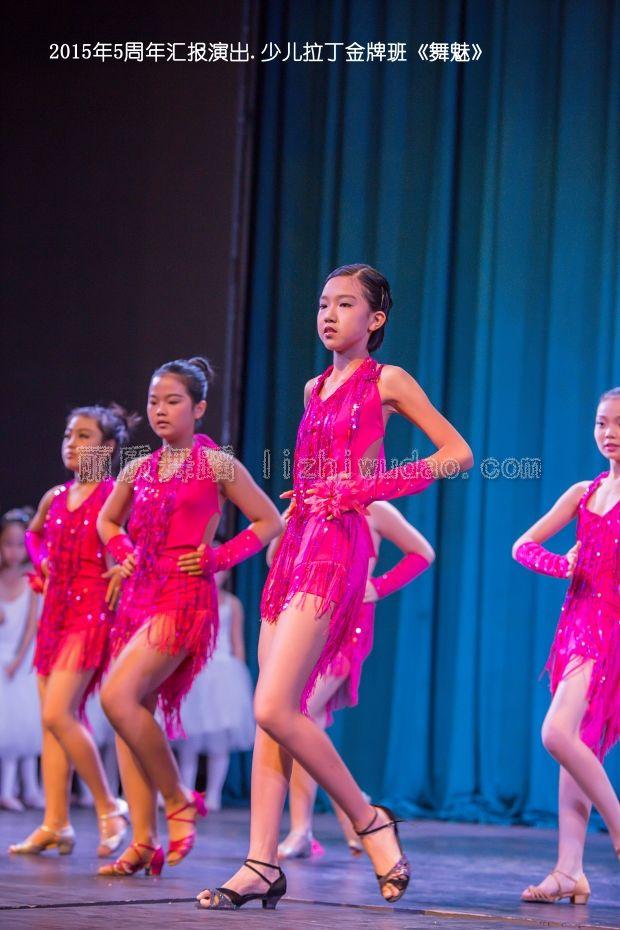 北京石景山万达_少儿拉丁舞(5.5-12岁)-北京丽质舞蹈培训中心