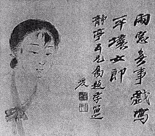 异国恋人_国学书苑-北京东方国学院