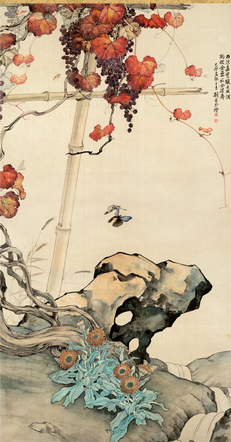 花蝶葡萄图