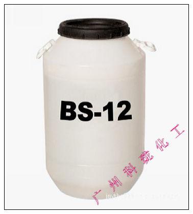 BS-12