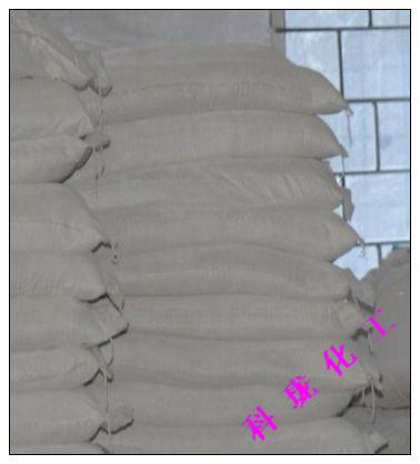 桂花牌 滑石粉