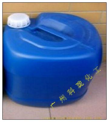 香精增溶剂MK-01