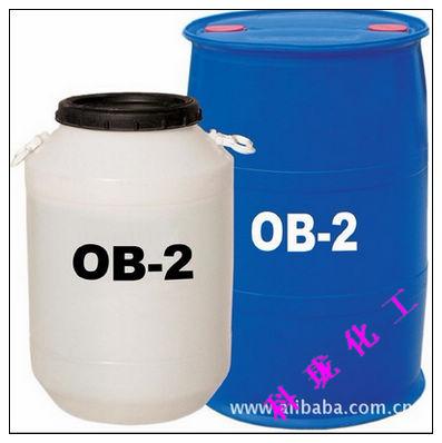 烷基二甲基氧化胺(OB-2)