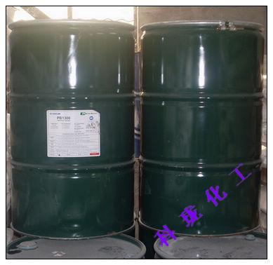 聚異丁烯PB1300