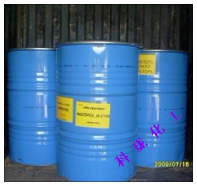 聚異丁烯H2100