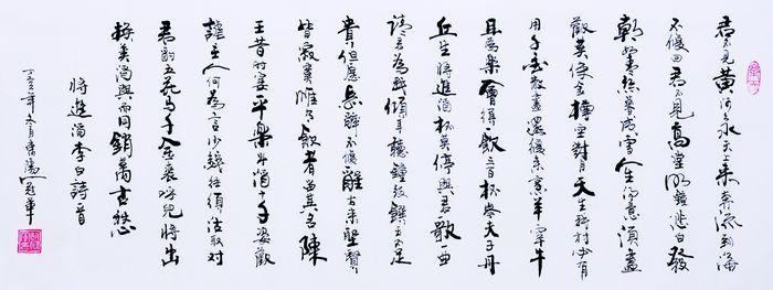 木雕青年艺术家胡冠军