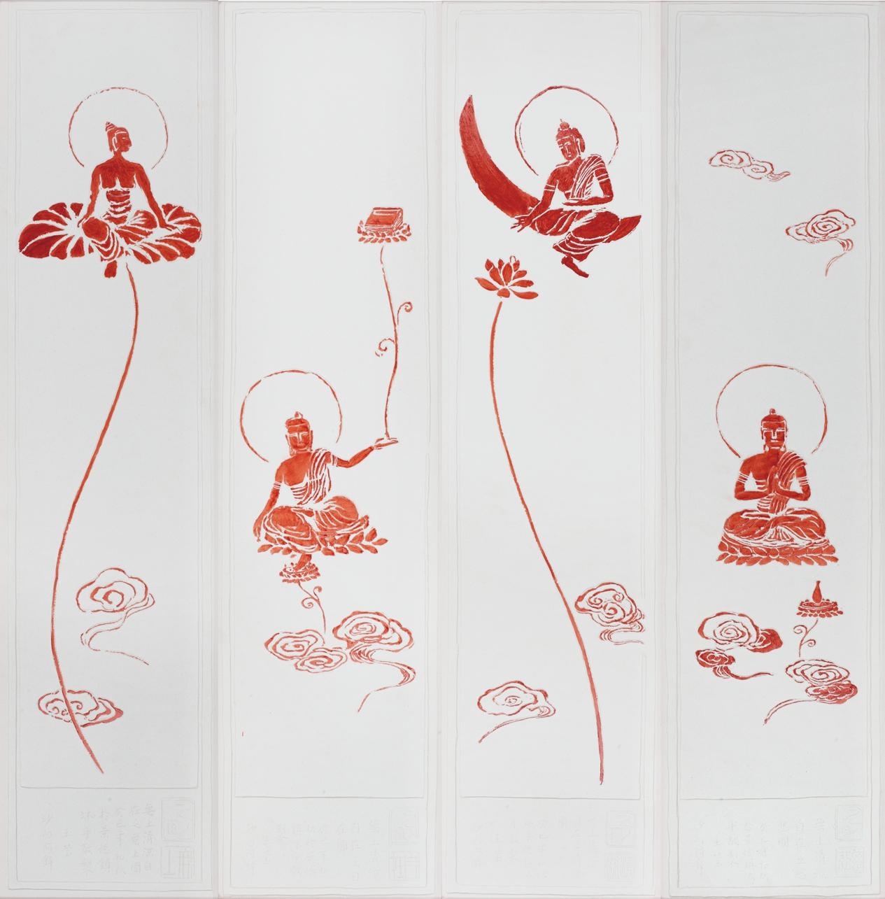 江西景德镇 作者:王莹、释妙光 瓷板 无上图