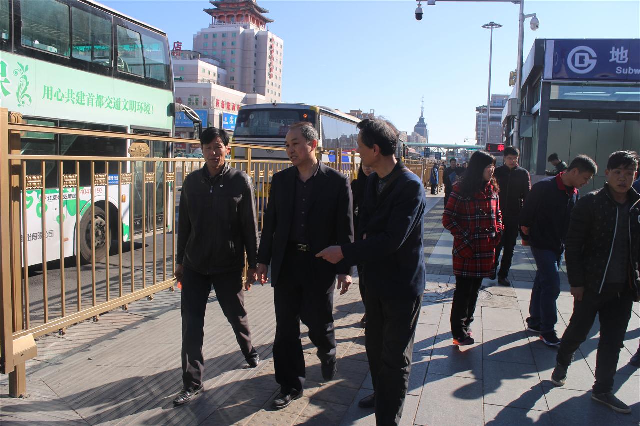 北京西站环卫作业3月例行检查2
