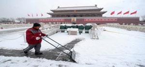 轮式人工除雪铲1