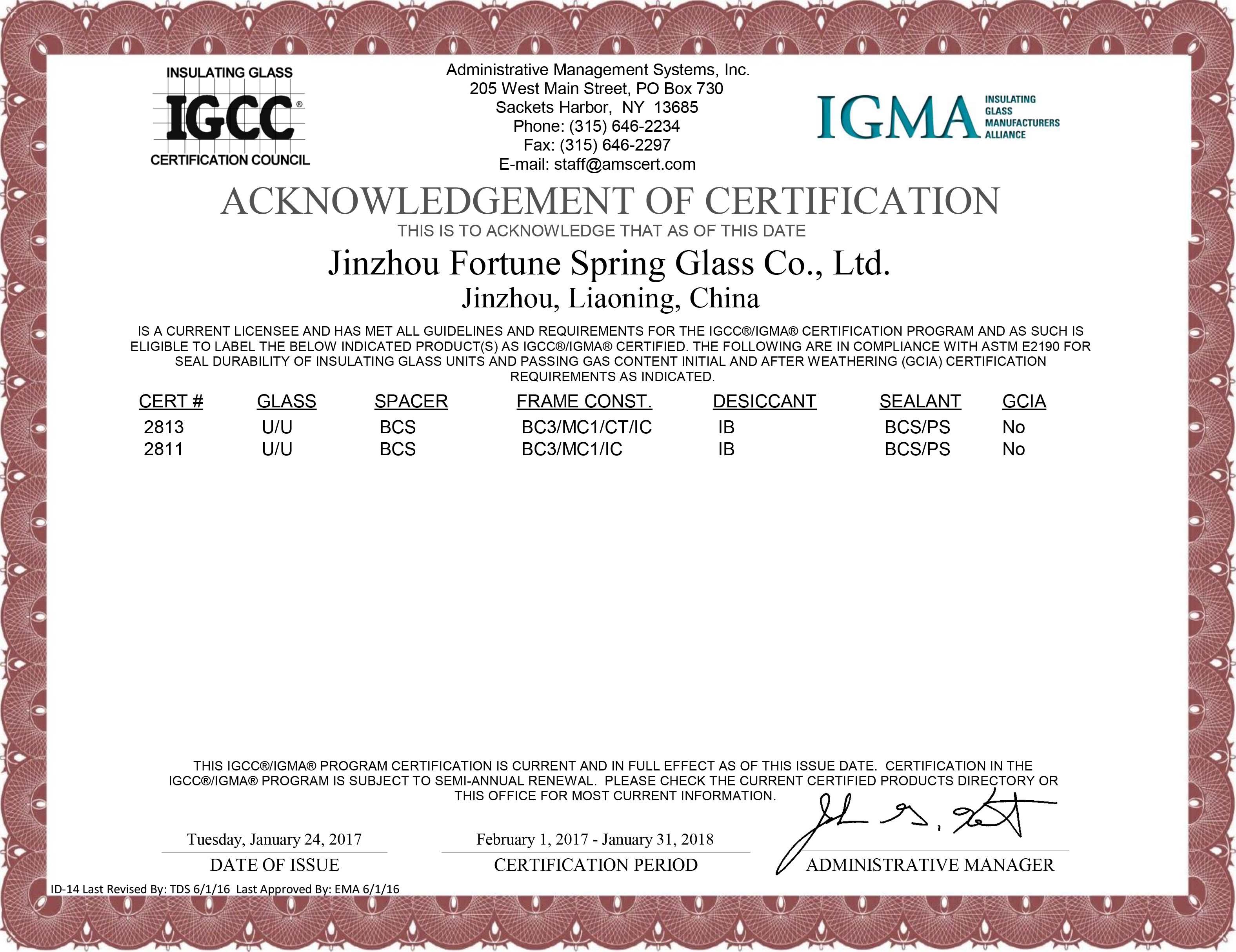 IGCC证书