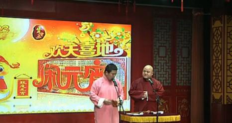 洪顺曲艺社2013年元宵节专场相声《同仁堂》片段