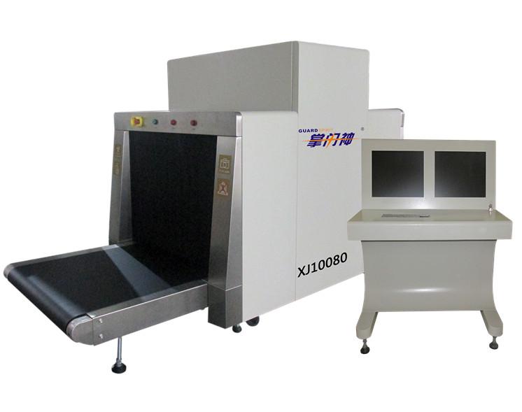 掌门神XJ10080型X射线金投网多能量安全检查设备