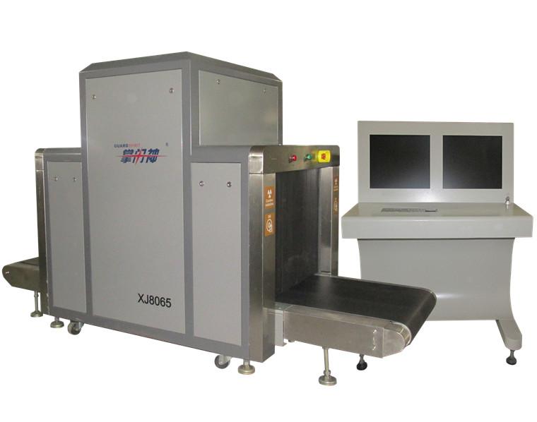 掌门神XJ8065型X射线多能量安全检查设备