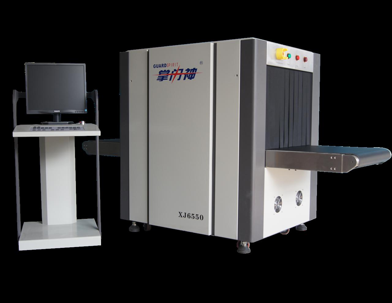 掌武汉股票配资公司门神XJ6550型X射线多能量安全检查设备