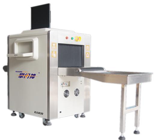 掌门神XJ5030型单能量X射线安全检查设备