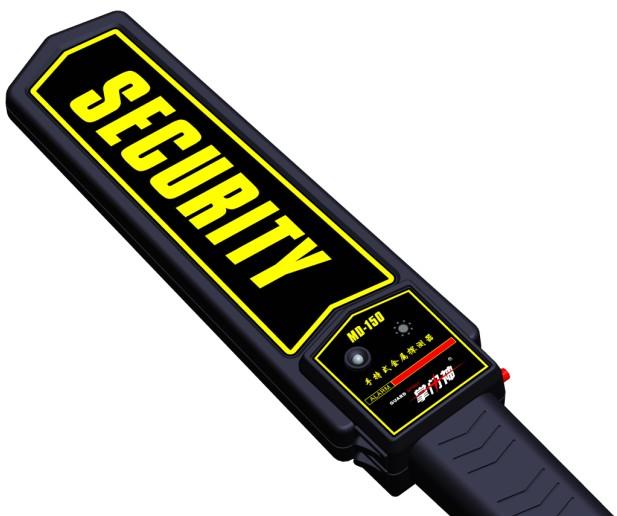 SECURITY  MD-150手持式金属探创元期货测器