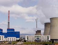 呼和浩特热电厂