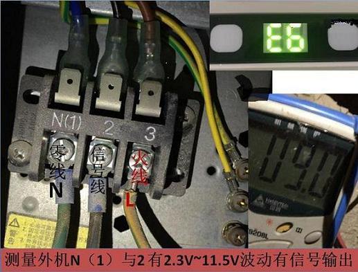 天津格力空调维修师傅上门检查:内机运转正常,遥控器应用正常.