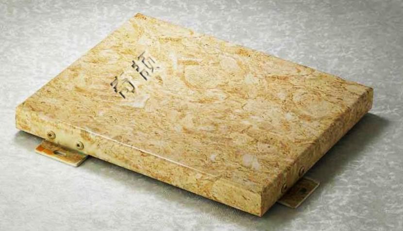 仿大理石铝单板厂家-仿石纹铝板价格如何?