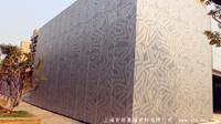 上海奇颉铝板厂家提供的不规则冲孔铝单板,通过不同孔径和规则,在铝单板表面展现出需要的图案。