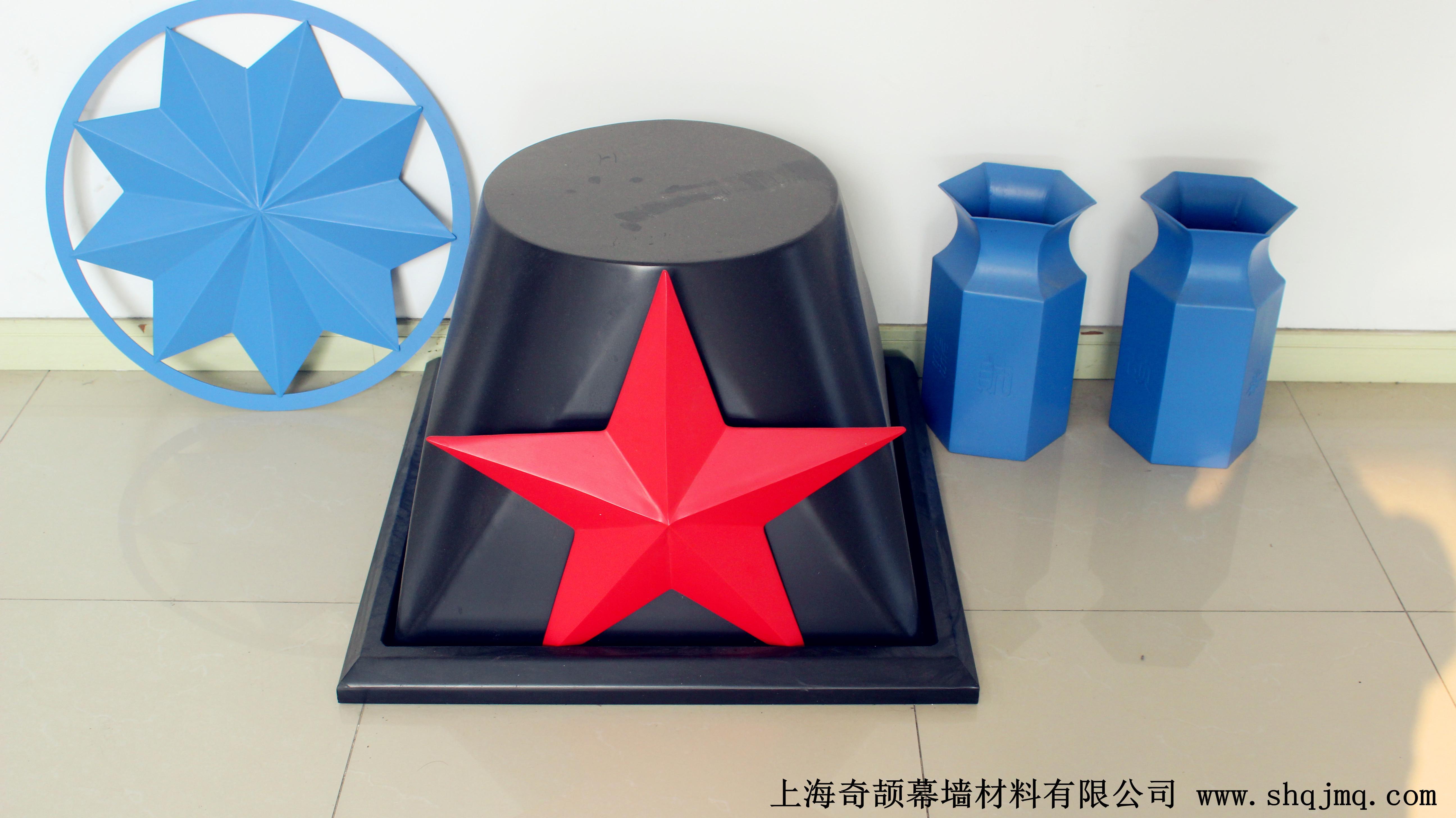 造型铝板厂家|铝板造型价格|异形铝单板|上海奇颉