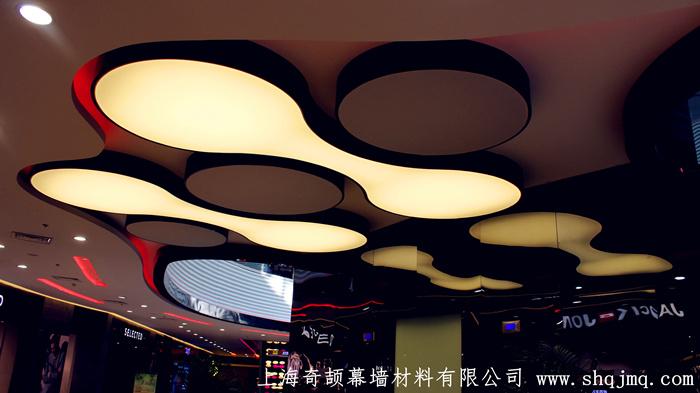 上海奇颉铝板厂作为其铝板供应商,采用单曲铝板、双曲铝板构造出特有的曲面造型。