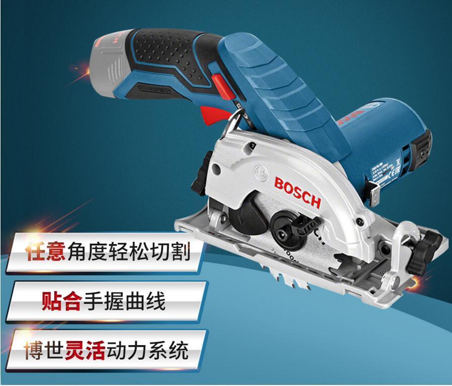 博世专业多功能电动工具BOSCH充电电圆锯木工锯工具GKS 10.8V-LI