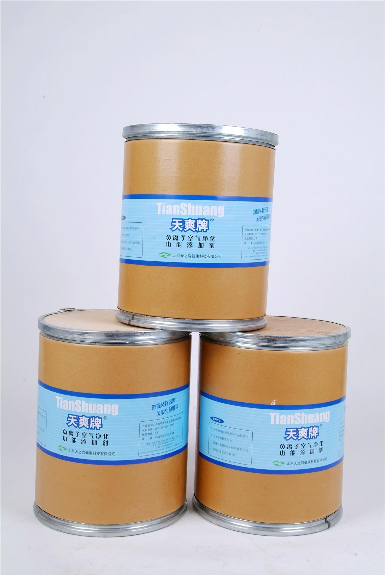 陶瓷用负离子添加剂