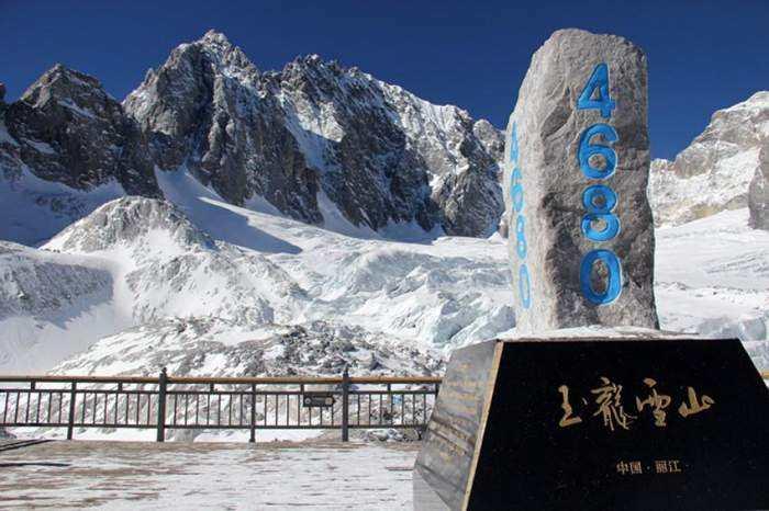 生态明珠 玉龙雪山