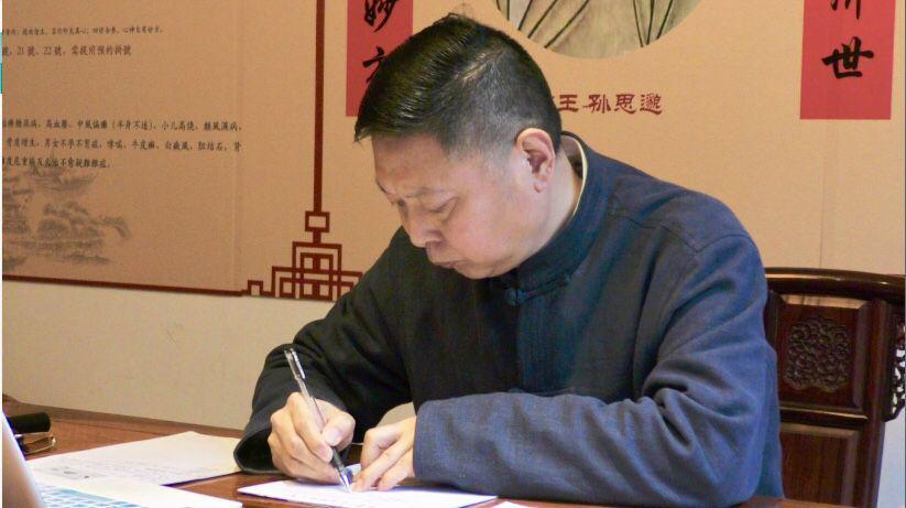 吴风平传承中医国粹・坚守至德本心