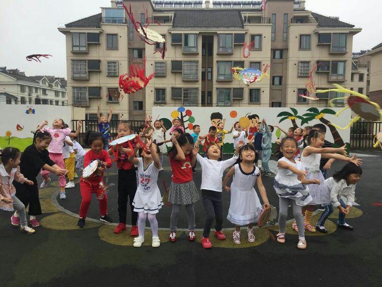 用爱守护  用心育人  ——泾县英特阳光幼儿园