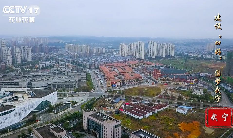 """江西省武宁县""""四好农村路""""建设纪实"""
