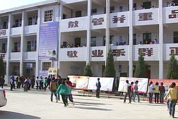 办让人民满意的学校——礼泉县东关初中
