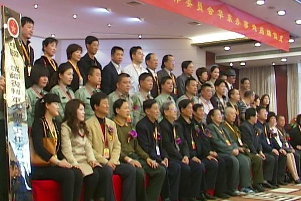 軍創委會華東辦事處舉行揭牌儀式