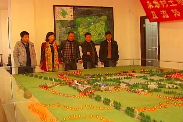 成都港贸新农业开发有限公司发展纪实