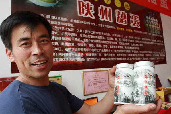 冉华食品——打造陕州糟蛋第一品牌
