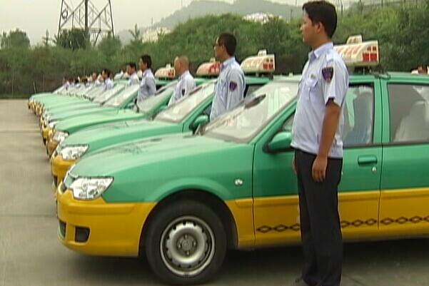 宝鸡市海泰汽车运输服务有限责任公司