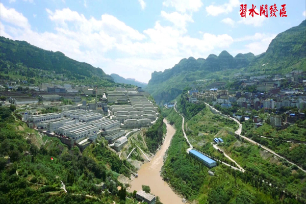 贵州习水经济开发区