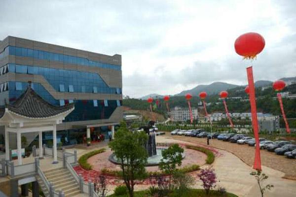 云南普洱英爵油业科技发展有限公司