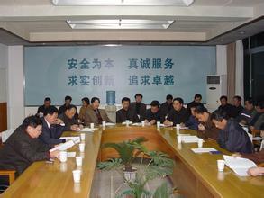 国网陕西省电力公司安康供电公司